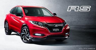 New Honda VEZEL coming soon